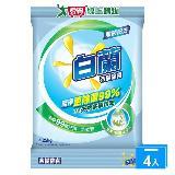 白蘭茶樹除菌洗衣粉4.25kg*4入(箱)