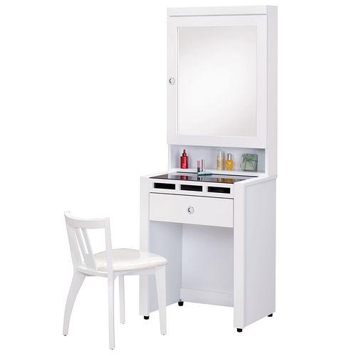 HAPPYHOME 貝多美2尺鏡台-含椅子764-4二色可選