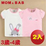 (購物車)【MOM AND BAB】頑皮熊貓純棉短袖上衣(兩件組)(3T-4T)