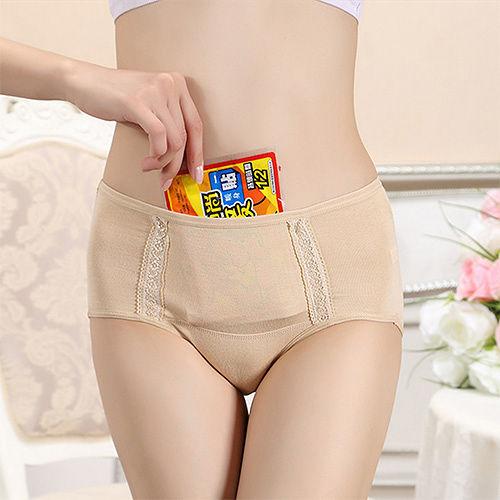 【Olivia】暖宮口袋設計 經期專用防漏中腰款生理褲/衛生褲(膚色)-L