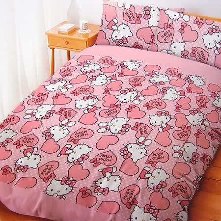 Hello Kitty單人加大床包兩件組