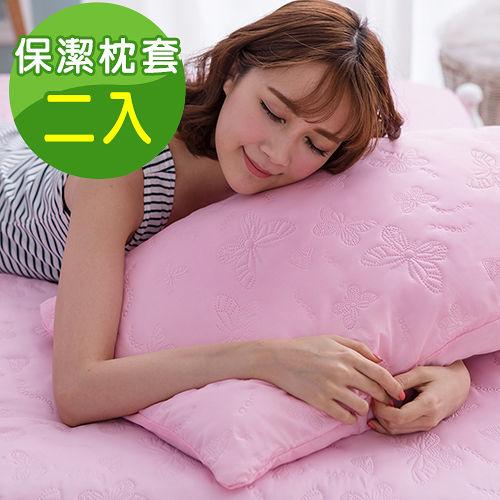 J-bedtime【蝶舞飛揚】絕美壓紋X防汙防塵枕頭專用保潔枕墊2入(粉蝶)