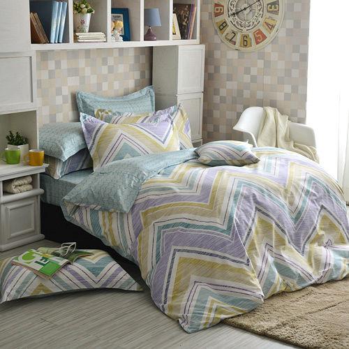 IN HOUSE-Iceland Aurora-精梳棉-雙人四件式薄被套床包組