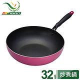 《PERFECT‧理想》品味日式不沾炒煮鍋-32cm