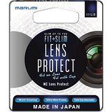 Marumi FIT+SLIM LP 廣角薄框多層鍍膜保護鏡(58mm/公司貨)