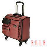 ELLE 火紅優雅登機箱搭配皮革 IPAD/13吋筆電 拉桿登機箱-酒紅EL84288A