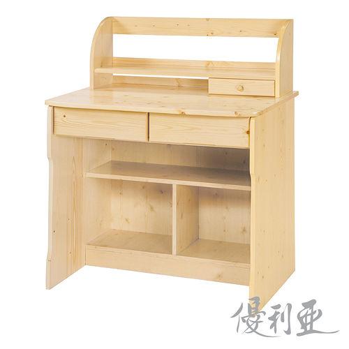 【優利亞-大地松木】3.1尺書桌(全組)