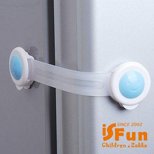 ~iSFun~兒童防護~加長型櫃子抽屜防開鎖 4入