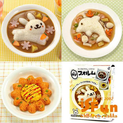 ~iSFun~動物模具~DIY壽司飯團餅乾4件組