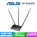 ASUS 華碩 RT-N14UHP 300 Mbps Wireless-N 無線路由器