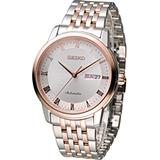 精工 SEIKO Presage 尊爵羅馬經典機械腕錶 4R36-04E0KS SRP696J1