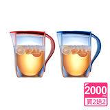 【犀利師】My Water智慧型冷水壺2000ml(買2送2)