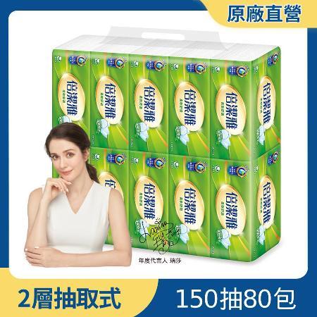 倍潔雅抽取式 衛生紙150抽x80包