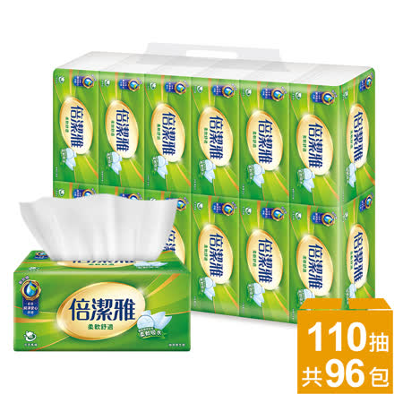 倍潔雅 抽取式 衛生紙110抽x96包
