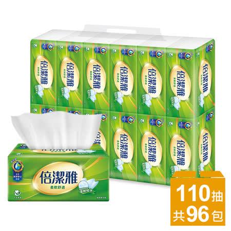 倍潔雅超質感 衛生紙110抽x96包