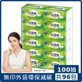 倍潔雅超質感抽取式衛生紙100抽x96包/箱(T1C0BY-P2)