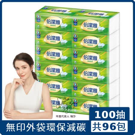 倍潔雅超質感 衛生紙100抽x96包/箱