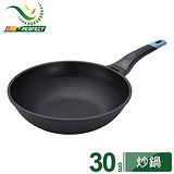 《PERFECT‧理想》日式黑金鋼炒鍋-30cm(無蓋)