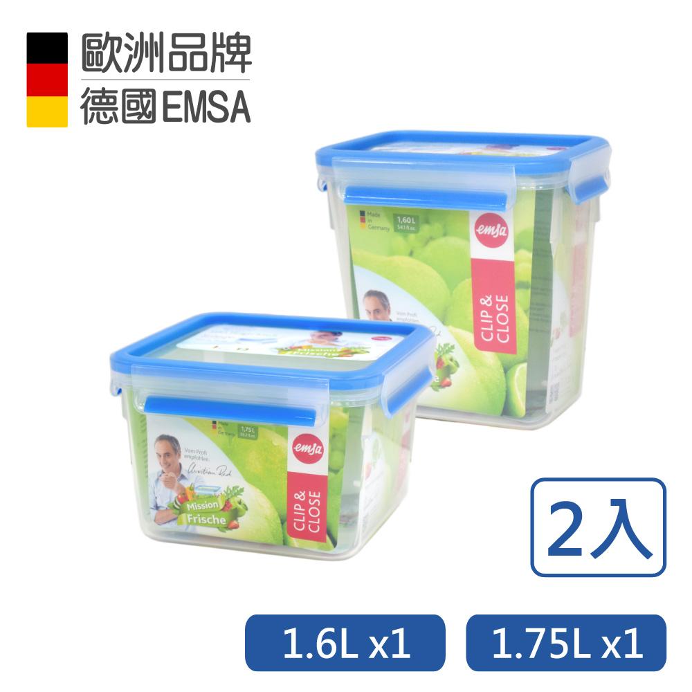 【德國EMSA】專利上蓋無縫3D保鮮盒德國原裝進口(保固30年)-PP材質(1.6+1.75L)-兩件組