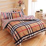 FOCA《品味非凡》加大100%精梳棉四件式舖棉兩用被床包組