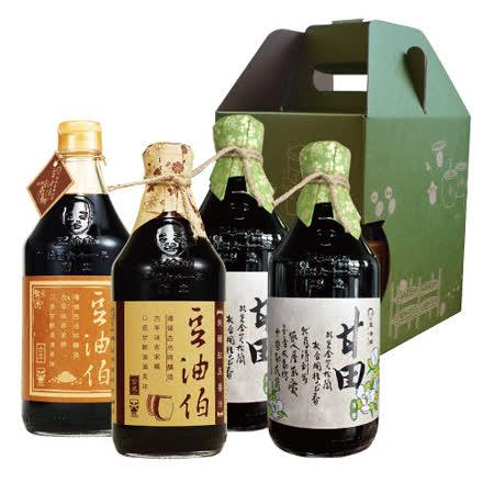 豆油伯醬油任選禮盒組
