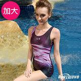 【Heatwave熱浪】紫色糜晴 加大萊克連身裙泳裝-81647