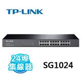 TP-LINK TL-SG1024 24埠 Gigabit交換器