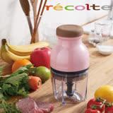 recolte 日本麗克特Quatre 時尚小型調理機-粉紅