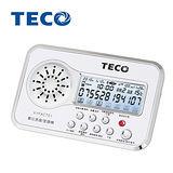 TECO 東元數位答錄密錄機 XYFXC701