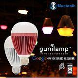 Gunilamp L012-8801 Hot AirBalloon熱汽球造型LED藍牙控制七彩智能情境燈泡 ( 紅、白二色 )
