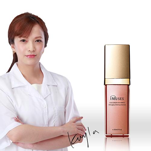 (即期品)iMuses Beauty愛繆斯抗老化舒敏美白精華液30ml 2019.8.23