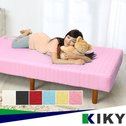 【KIKY】懶人QQ床單人3.5尺(床墊+床架)六色可選