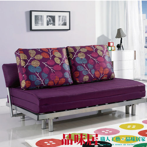 【品味居】西西亞 紫色緹花布沙發床