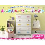 【日本製】Hello Kitty 五層收納櫃-KHG-725H.