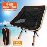 【野樂 CAMPING ACE】輕量 6061 鋁合金加粗折疊椅(三段式調整高度)/可拆體積小/耐重80Kg 橙 FB-189