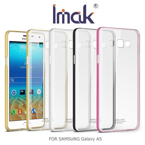 IMAK SAMSUNG Galaxy A5 金屬邊框TPU套