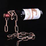 【北歐精緻美學】魔術創意懸浮重心設計紅酒架(電鍍金屬鍊)