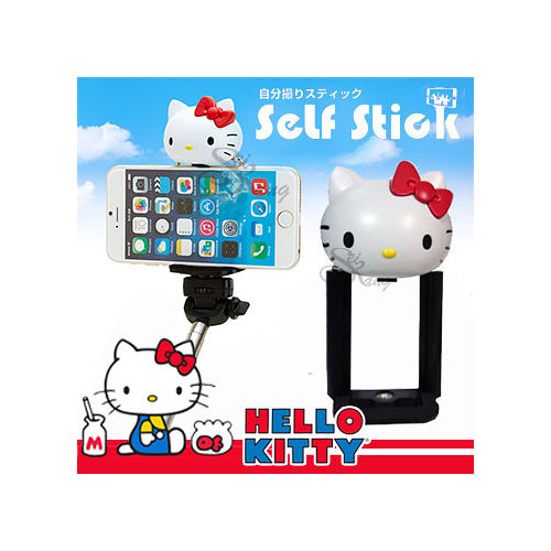 Hello Kitty自拍棒