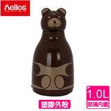 【德國 helios 海利歐斯 】咖啡熊造型保溫壺 1000cc