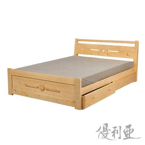 ~優利亞~貝妮雲杉~雙人5尺抽屜床架 實木床板