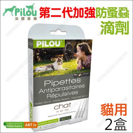 Pilou法國皮樂 防蚊防蚤蝨滴劑2入組