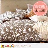 魔法Baby~純棉5x6.2尺雙人枕套床包組 w02053