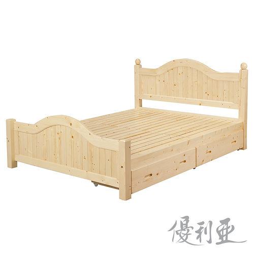 ~優利亞~芬蘭實木~雙人5尺抽屜床架 實木床板