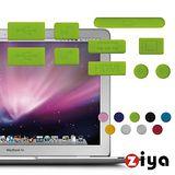 [ZIYA] Apple MacBook Air 專用炫彩防塵孔塞組