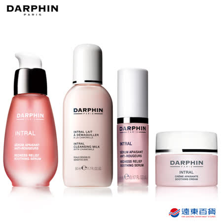 DARPHIN 朵法 全效舒緩精華液30ml