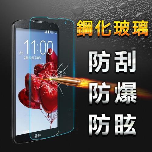YANG YI 揚邑 LG G Pro 2 防爆防刮防眩弧邊 9H鋼化玻璃保護貼膜 LG-D838