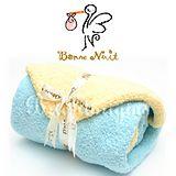 Bonne Nuit Baby 柔舒小孩包巾(78x78cm) 海鷗藍/玉米黃色