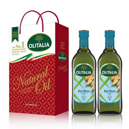 Olitalia奧利塔 超值玄米油禮盒組(2瓶)