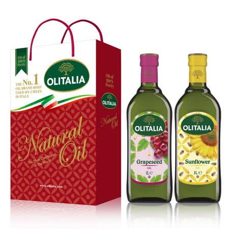 Olitalia奧利塔 葡萄籽油+葵花油禮盒組