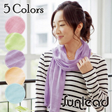 Sunlead 天然純棉純色柔感透氣遮陽圍巾/披巾/領巾